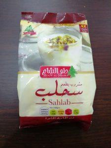 سحلب حلو الشام ٢٢٠ جم